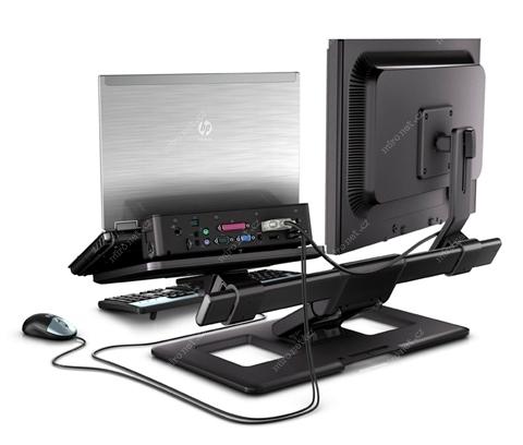 1dc8a7389e 19975233 - HP stojan pod notebook a monitor