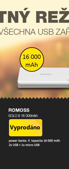 Romoss 16 000mAh