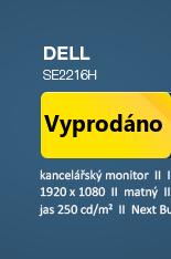 """22"""" DELL SE2216H /"""