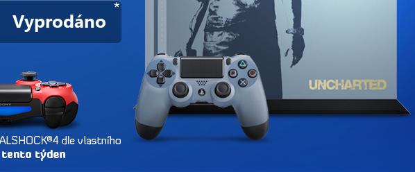 SONY PlayStation 4 - 1TB CUH-1216B + Uncharted 4: A Thief's End
