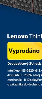 Lenovo ThinkServer RD650 Rack
