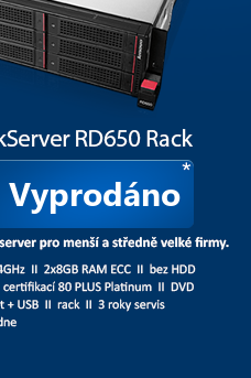 Lenovo ThinkServer RD650 Rack