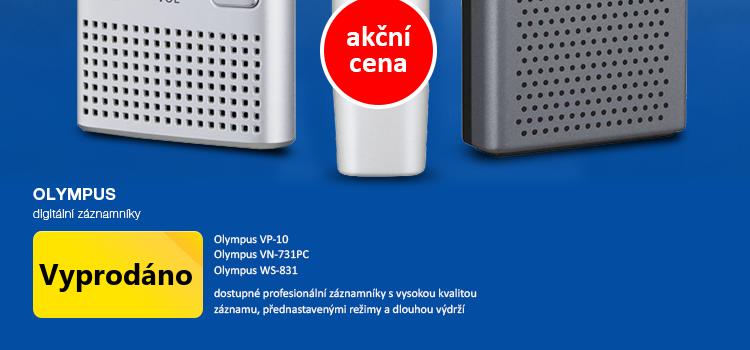 Olympus Digitální záznamník VP-10