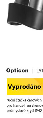 Opticon L51X