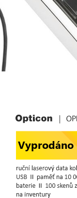 Opticon OPN-2001