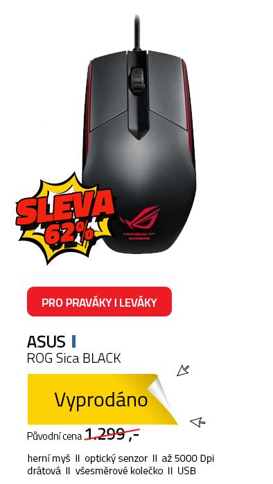 ASUS ROG Sica BLACK
