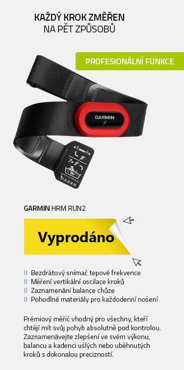GARMIN HRM RUN2