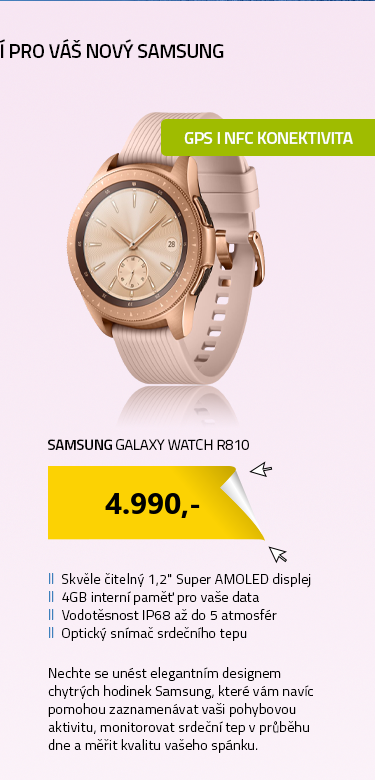 SAMSUNG Galaxy Watch R810 (42 mm)