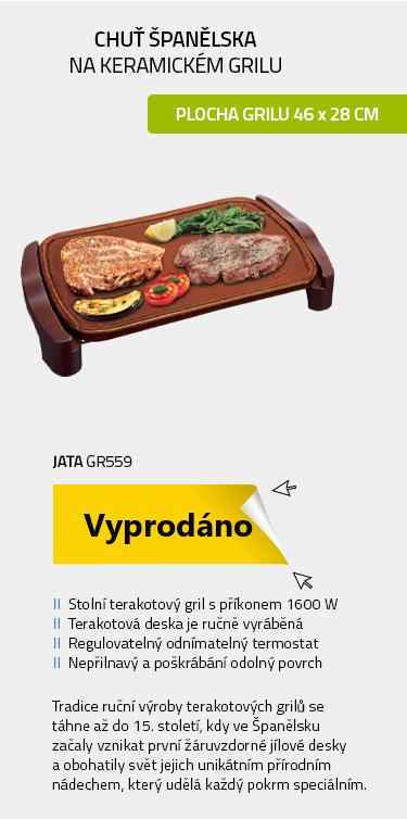 Jata GR559
