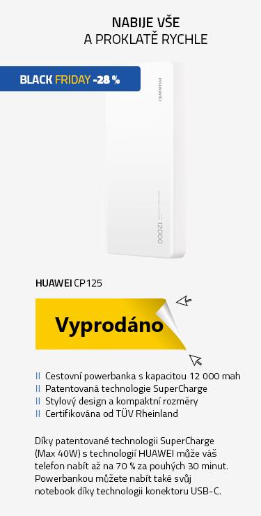 HUAWEI CP125 Original SuperCharge PowerBank 12000mAh bílá
