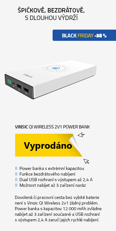 Vinsic QI Wireless 2v1 Power Bank 12000mAh bílá