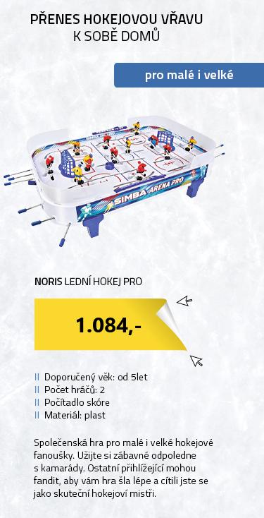 NORIS Lední hokej Pro
